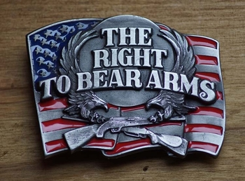"Belt buckle  ""  The right to bear arms """