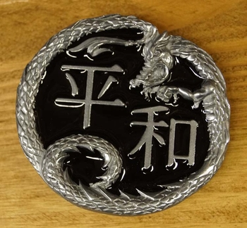 """Austauschbare Schnalle  """" Keltisches Zeichen mit Drachen """""""